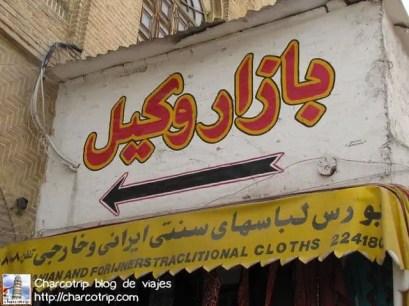 shiraz-bazar-vakil-letrero