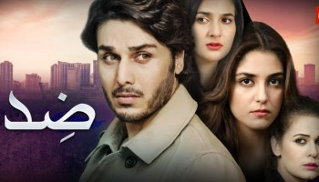 "Featured: A Review of the Pakistani Drama ""Aap Ki Kaneez"