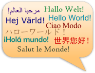 Hello World In Several Languages