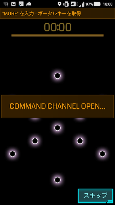 command channel open