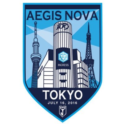 aegis nova ingress