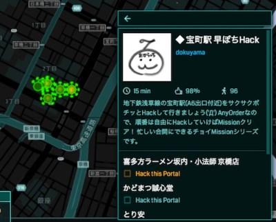 hayapochi_takaramachi