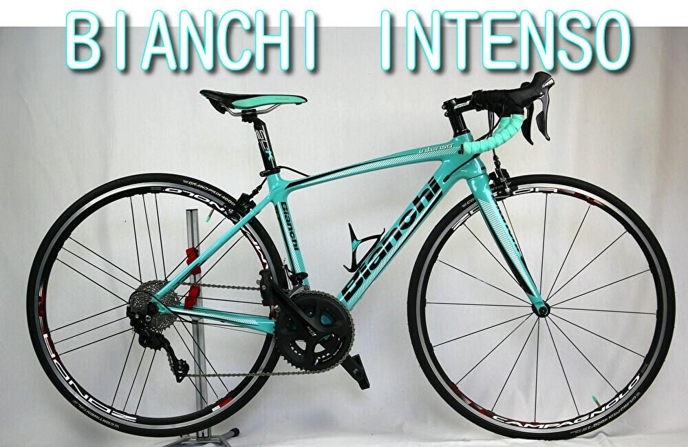 ロードバイク買取 BIANCHI INTENSO 2016