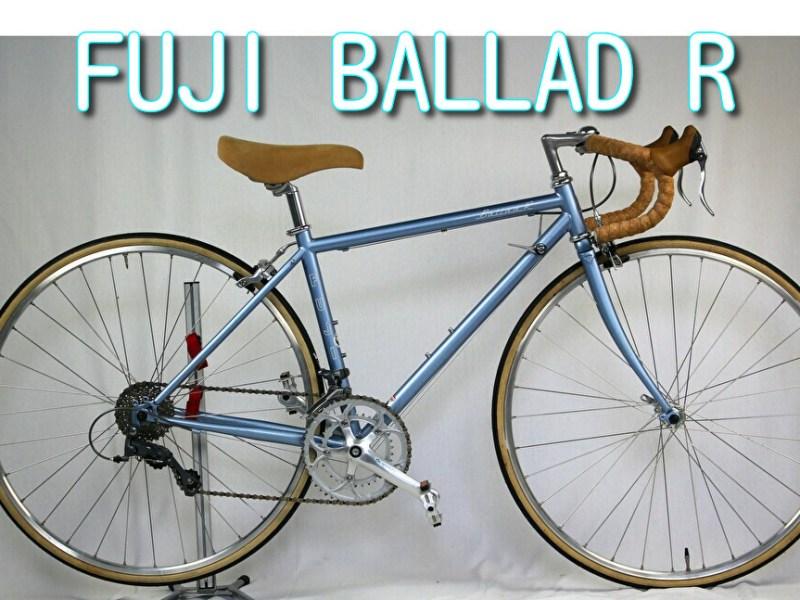 ロードバイク買取 FUJI BALLAD R