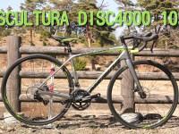 ロードバイク買取 MERIDA SCULTURA DISC4000