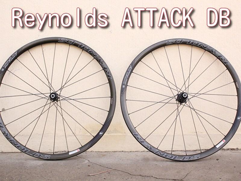 ロードバイク買取 ReynoldsATTACK DB