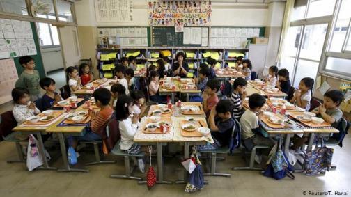 Japan childen