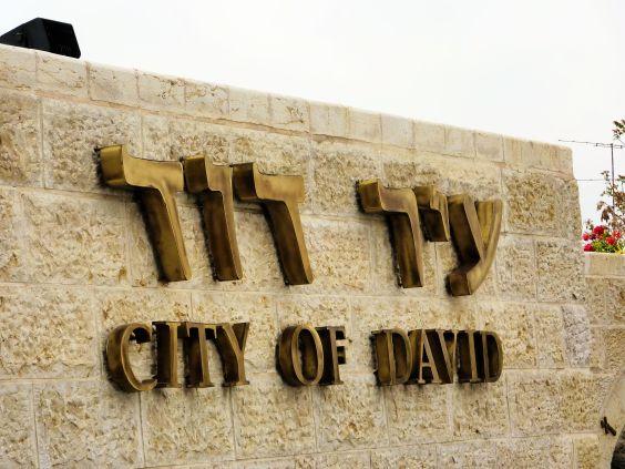 City of David sign, Jerusalem, Israel