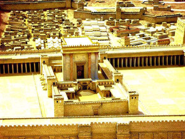 Second Temple Model, Israel Museum Campus, Jerusalem, Israel. Charles E. McCracken archives.