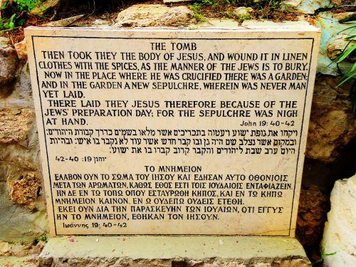 Garden Tomb stone monument John 19:40-42. © Charles E. McCracken Archives.