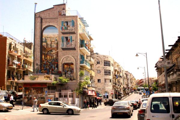 Jerusalem, Mahane Yehuda neighborhood.