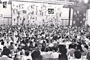 Passover Seder in the decorated sports hall at Kibbutz Na'an.