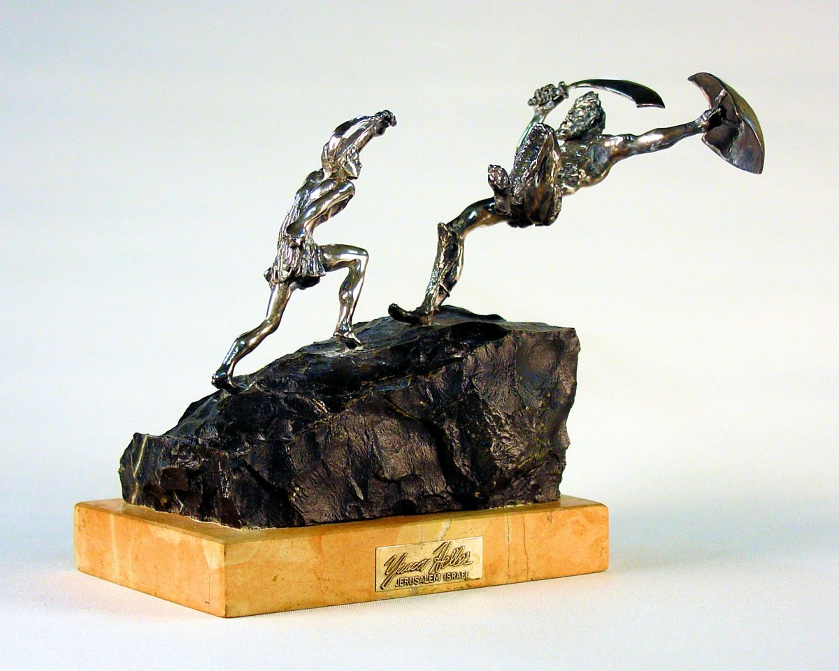 David and Goliath. Composed of sterling silver and mounted on anthracite, the sculpture was a gift of Israeli Prime Minister Yitzhak Rabin to President Gerald R. Ford.
