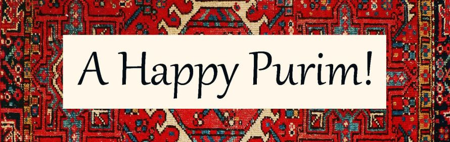 A Happy Purim_carpetsign_banner