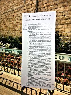 Signage in front of the U.S. Embassy, Jerusalem, Israel.