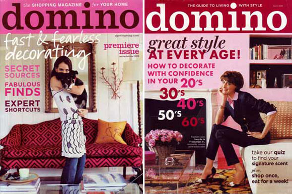 domino-magazine-quick-fixes.jpg