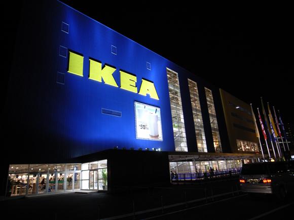 ikea_exterior.jpg