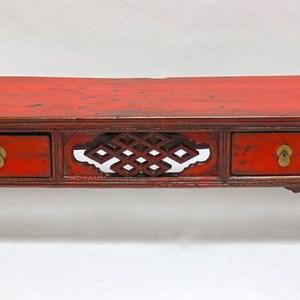 Red Lacquered Low Table