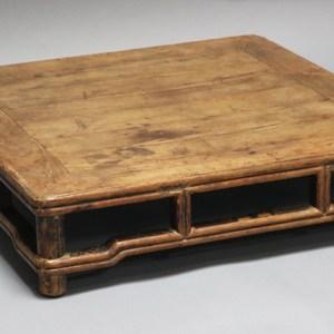 Square Kang Table