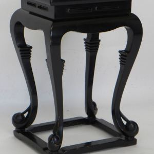Black Lacquer Tea Stand, Shanxi Province, China, c. 1880