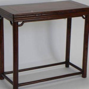 Elm Side Table, Shanxi Province, China, c. 1855