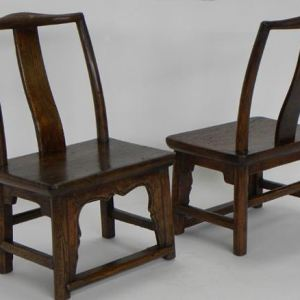 Elm Baby Chairs, Henan Province, China, Early 19th Century
