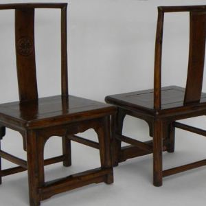 Elm Wood Baby Chair, Henan Province, China, c, 1860, Seat Ht. 13.5