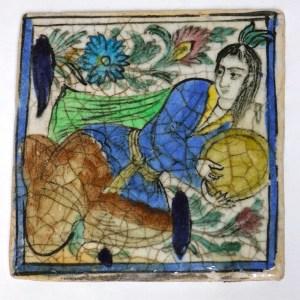 Antique Persian Pottery