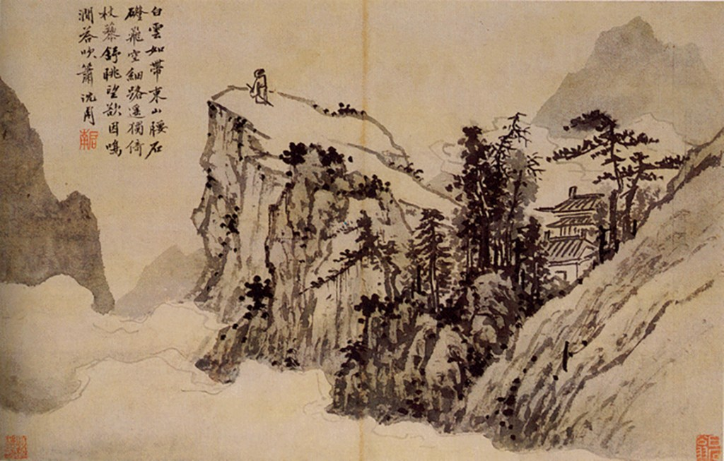 Shen Zhou Poet on Mountaintop