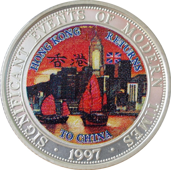Somalia. 250 shillings 1997. 'Hong Kong Returns to China' Silver Piedfort Proof UNC in Capsule
