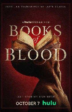 booksofblood_p
