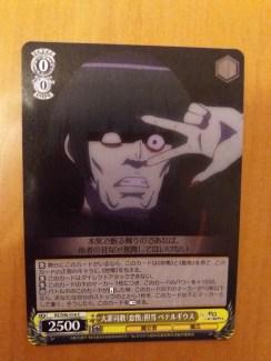 The weird card that I got