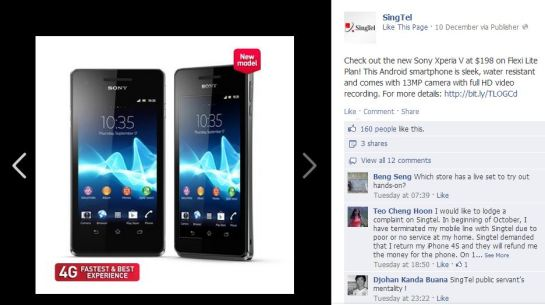 singtel_facebookcomplaints2