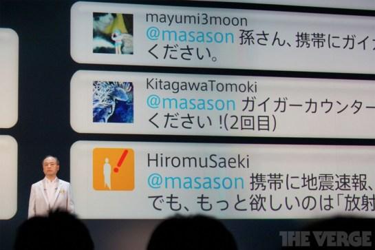 MasayoshiSon_socialmedia