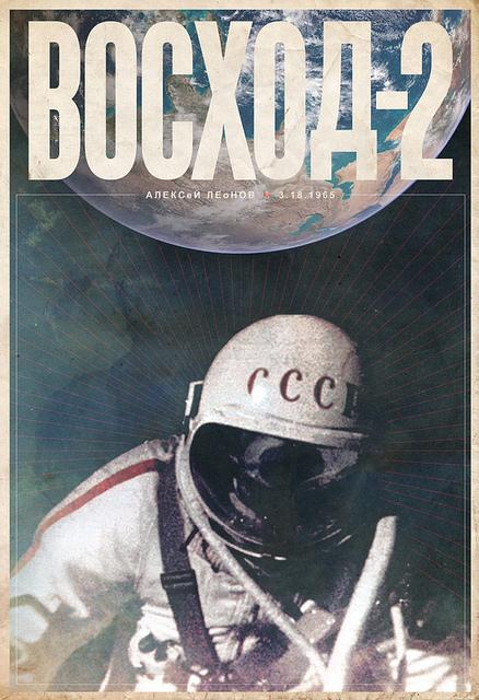 Takie fajne stylizowane na vintydż stajl plakaty tworzy Justin Van Genderen. Źródło: http://www.bloodyloud.com/vintage-styled-soviet-space-posters-justin-van-genderen/