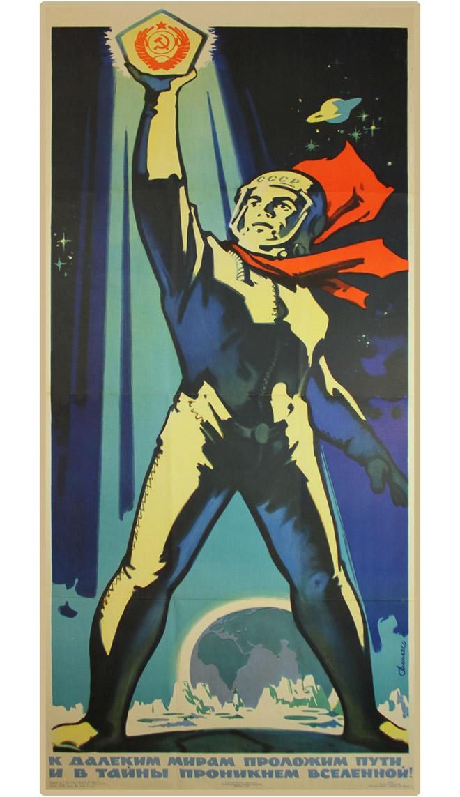 Wpis zdominowała sowiecka sztuka kosmiczna. Źródło: http://viktordonovan.blogspot.com/2012/04/space-fascinates-in-old-russian-posters.html