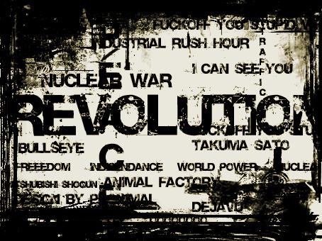 Rewolucyjna grafika. Uczepiłem się tego tematu jak rzep psiego ogona. Żródło: http://mace07.deviantart.com/art/Revolution-20906722
