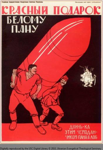 """Plakat propagandowy sowiecki, mówiący o """"Czerwonym podarunku dla białego pana"""". Źródło: http://digitallibrary.usc.edu/cdm/ref/collection/p15799coll14/id/15906"""