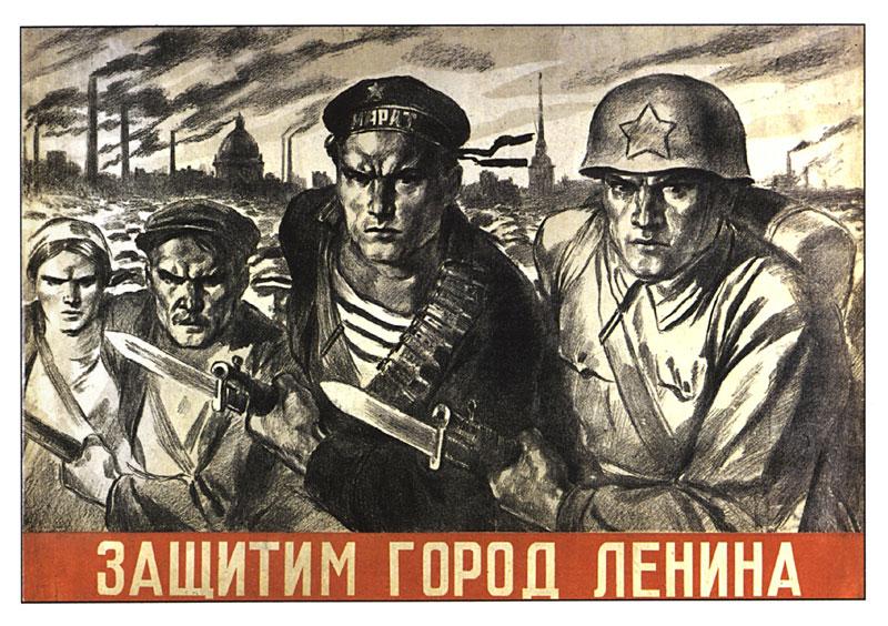 A tutaj plakat obrońców Leningradu. Źródło: https://flic.kr/p/6NVz7n