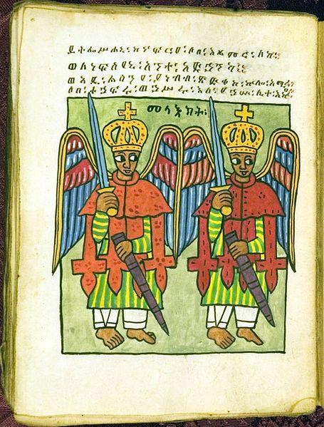 Dwóch aniołów stróżów. Chyba. Źródło: http://bibliodyssey.blogspot.com/2007/11/ethiopian-manuscripts.html