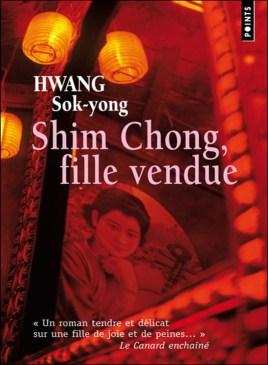 Shim Chong fille vendue - Hwang Sok-yong