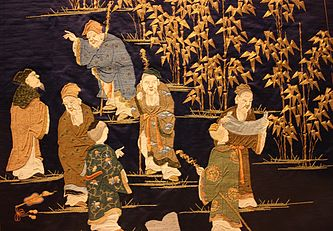 The Seven Sages of the Bamboo Grove
