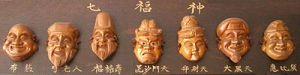 Shichi Fukujin - From left to right: Hotei, Jurōjin, Fukurokuju, Bishamonten, Benzaiten, Daikokuten, Ebisu.