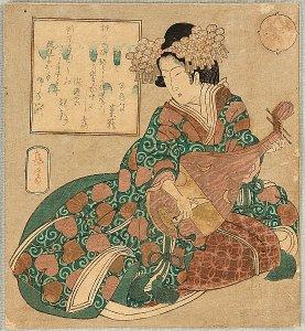Benten By Gakutei Yashima 1786-1868