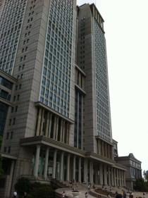 Guanghua Towers