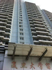 International Student Dorms, all 23 Floors...