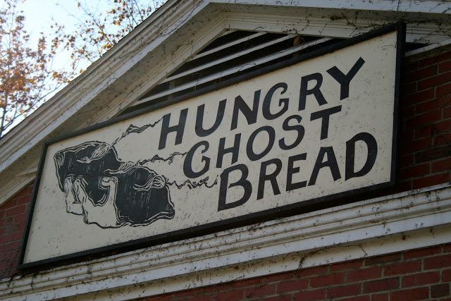 hungry-ghost