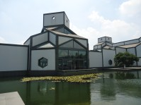This is the side of the Suzhou Museum. Made by the same architect that designed the Louvre in Paris, this museum is not only fascinating for its exterior design, but also for the unique contents inside of it. While some of the items are replicas because they had been destroyed in the past 50-60 years, they still told a great story of the city of Suzhou and it's interesting history.