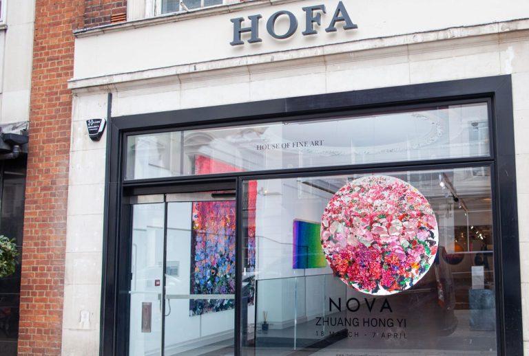 HOFA exterior 1280x863 1