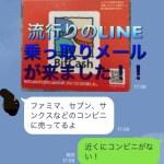 騙されたので○柱さん5万円返して!!